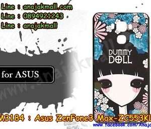 M3184-20 เคสแข็ง ASUS ZenFone3 Max-ZC553KL ลาย Dummy Doll