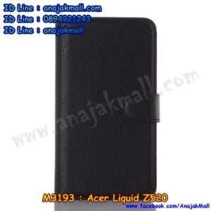 M3193-01 เคสฝาพับ Acer Liquid Z520 สีดำ