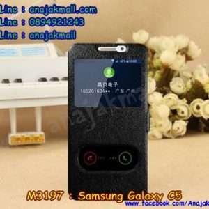 M3197-02 เคสโชว์เบอร์ Samsung Galaxy C5 สีดำ