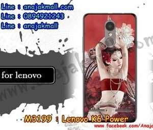 M3199-03 เคสแข็ง Lenovo K6 Power ลาย Lomia