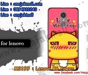 M3199-05 เคสแข็ง Lenovo K6 Power ลาย Hami IV