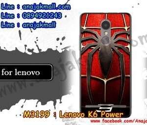 M3199-06 เคสแข็ง Lenovo K6 Power ลาย Spider
