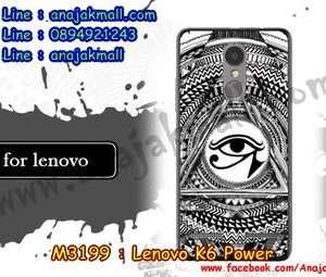 M3199-07 เคสแข็ง Lenovo K6 Power ลาย Black Eye