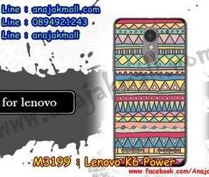 M3199-08 เคสแข็ง Lenovo K6 Power ลาย Graphic IV