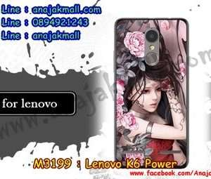 M3199-10 เคสแข็ง Lenovo K6 Power ลาย Laminia