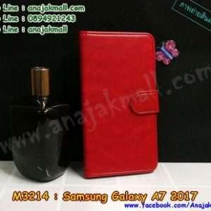 M3214-01 เคสฝาพับไดอารี่ Samsung Galaxy A7 (2017) สีแดงเข้ม