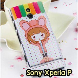 M986-01 เคสแข็ง Sony Xperia P ลาย Fox II