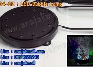 PT24-02 LED Bubble Lamp