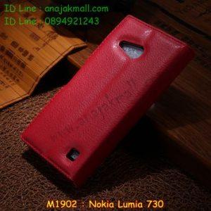 M1902-02 เคสฝาพับ Nokia Lumia 730 สีแดง