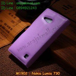 M1902-05 เคสฝาพับ Nokia Lumia 730 สีม่วง