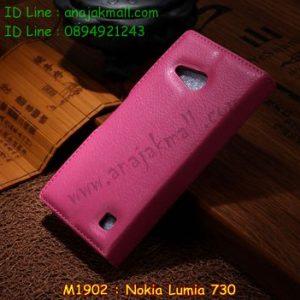 M1902-06 เคสฝาพับ Nokia Lumia 730 สีกุหลาบ