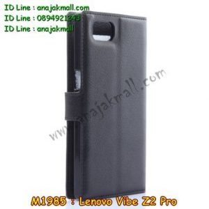 M1985-01 เคสฝาพับ Lenovo Vibe Z2 Pro สีดำ