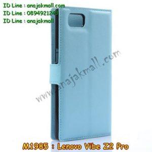 M1985-02 เคสฝาพับ Lenovo Vibe Z2 Pro สีฟ้า
