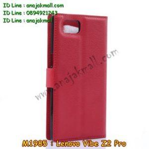 M1985-05 เคสฝาพับ Lenovo Vibe Z2 Pro สีแดง