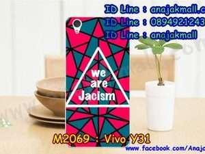 M2069-16 เคสยาง Vivo Y31 ลาย Jacism