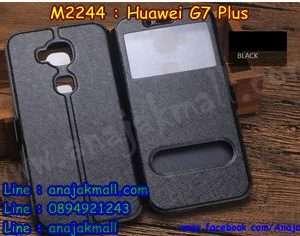 M2244-02 เคสโชว์เบอร์ Huawei G7 Plus สีดำ