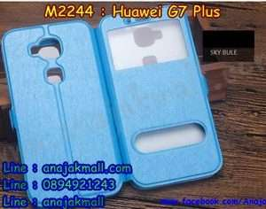 M2244-03 เคสโชว์เบอร์ Huawei G7 Plus สีฟ้า