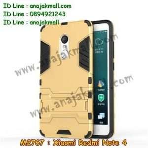 M2767-01 เคสโรบอท Xiaomi Redmi Note 4 สีทอง