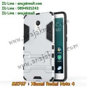 M2767-02 เคสโรบอท Xiaomi Redmi Note 4 สีเงิน