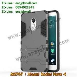M2767-03 เคสโรบอท Xiaomi Redmi Note 4 สีเทา