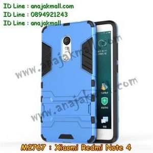 M2767-06 เคสโรบอท Xiaomi Redmi Note 4 สีฟ้า