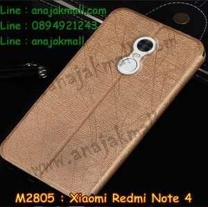 M2805-02 เคสฝาพับ Xiaomi Redmi Note 4 สีทอง