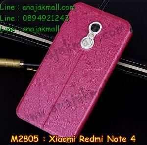 M2805-03 เคสฝาพับ Xiaomi Redmi Note 4 สีชมพู