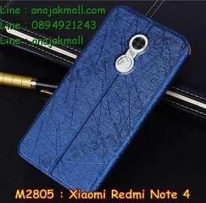 M2805-04 เคสฝาพับ Xiaomi Redmi Note 4 สีน้ำเงิน
