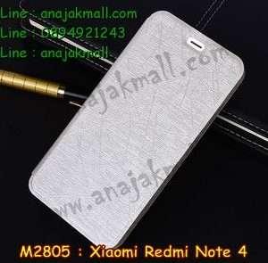 M2805-05 เคสฝาพับ Xiaomi Redmi Note 4 สีขาว