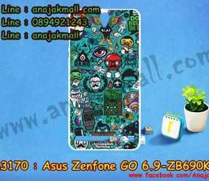 M3170-10 เคสยาง Asus Zenfone Go 6.9 นิ้ว-ZB690KG ลาย JinUp