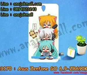M3170-15 เคสยาง Asus Zenfone Go 6.9 นิ้ว-ZB690KG ลาย Three Girl