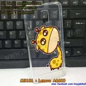M3181-13 เคสยาง Lenovo A6600 ลาย Giraffe X01