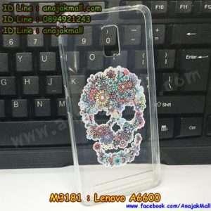M3181-18 เคสยาง Lenovo A6600 ลาย Skull IV