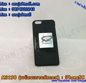 M3190-02 เคสแข็งสีดำ iPhone 5C พร้อมแหวน M101R03