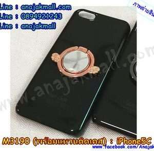 M3190-04 เคสแข็งสีดำ iPhone 5C พร้อมแหวนAngels
