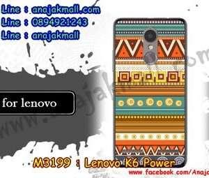 M3199-11 เคสแข็ง Lenovo K6 Power ลาย Graphic II