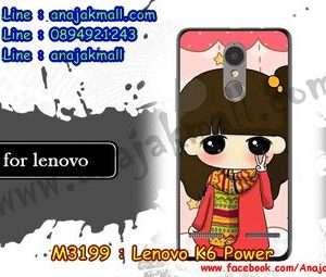 M3199-15 เคสแข็ง Lenovo K6 Power ลายฟินฟิน