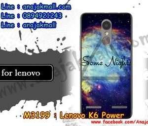 M3199-17 เคสแข็ง Lenovo K6 Power ลาย Some Nights