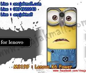 M3199-20 เคสแข็ง Lenovo K6 Power ลาย Min IV