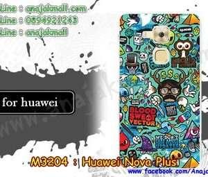 M3204-10 เคสแข็ง Huawei Nova Plus ลาย Blood Vector