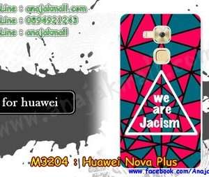 M3204-11 เคสแข็ง Huawei Nova Plus ลาย Jacism