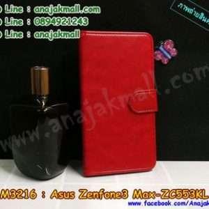 M3216-01 เคสฝาพับไดอารี่ ASUS ZenFone3 Max-ZC553KL สีแดงเข้ม