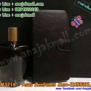 M3216-02 เคสฝาพับไดอารี่ ASUS ZenFone3 Max-ZC553KL สีดำ