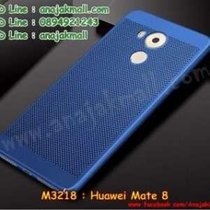 M3218-01 เคสแข็งระบายความร้อน Huawei Mate 8 สีน้ำเงิน