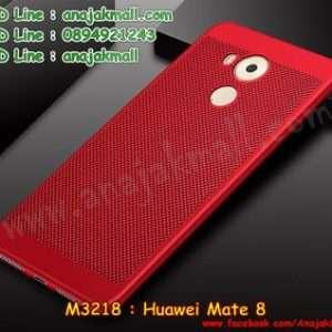 M3218-02 เคสแข็งระบายความร้อน Huawei Mate 8 สีแดง