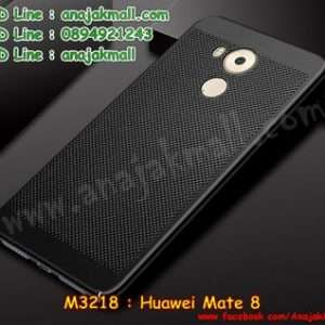M3218-05 เคสแข็งระบายความร้อน Huawei Mate 8 สีดำ
