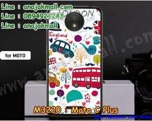 M3220-04 เคสแข็ง Moto C Plus ลาย London