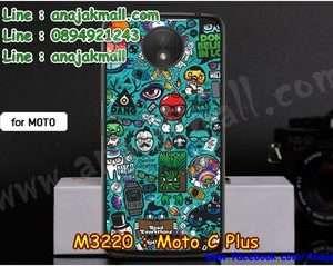 M3220-06 เคสแข็ง Moto C Plus ลาย JinUp