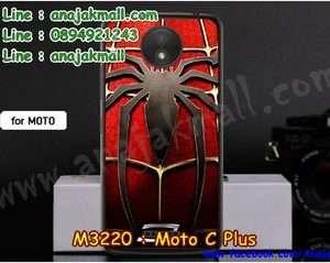 M3220-09 เคสแข็ง Moto C Plus ลาย Spider
