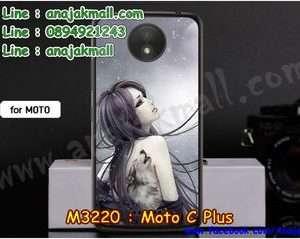 M3220-13 เคสแข็ง Moto C Plus ลาย Night Moon